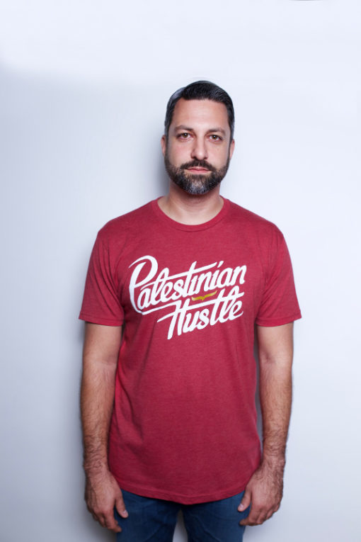 Palestinian T-Shirt - Red - Unisex Shirt - Palestinian Hustle - Clothing to Spread Love, Help Others & Always Hustle