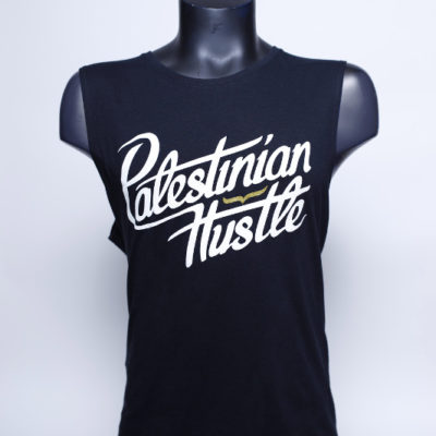 Palestinian Hustle Workout Tank - Unisex Shirt - Palestinian Hustle - Clothing to Spread Love, Help Others & Always Hustle