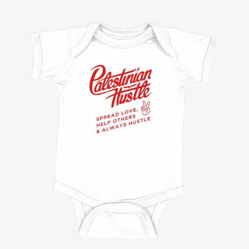 The Future   Palestinian Hustle Onesie   Clothing to Spread Love, Help Others & Always Hustle