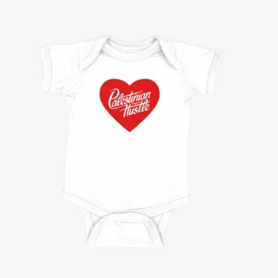 The Future | Palestinian Hustle Onesie | Clothing to Spread Love, Help Others & Always Hustle